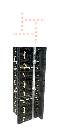 adjustable-column-formwork