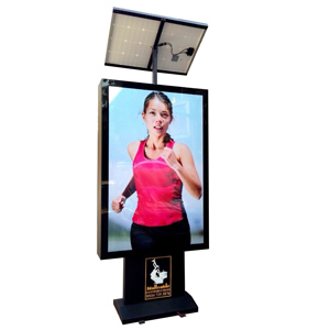 solar box light