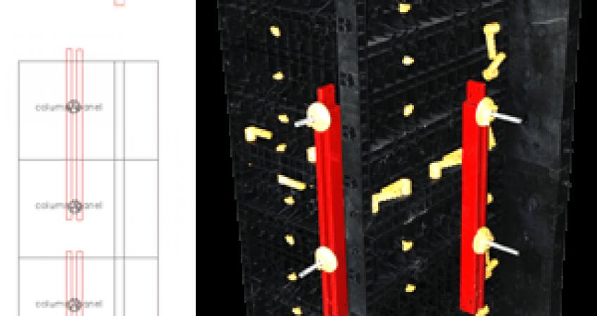 BOFU plastic formwork adjustable column